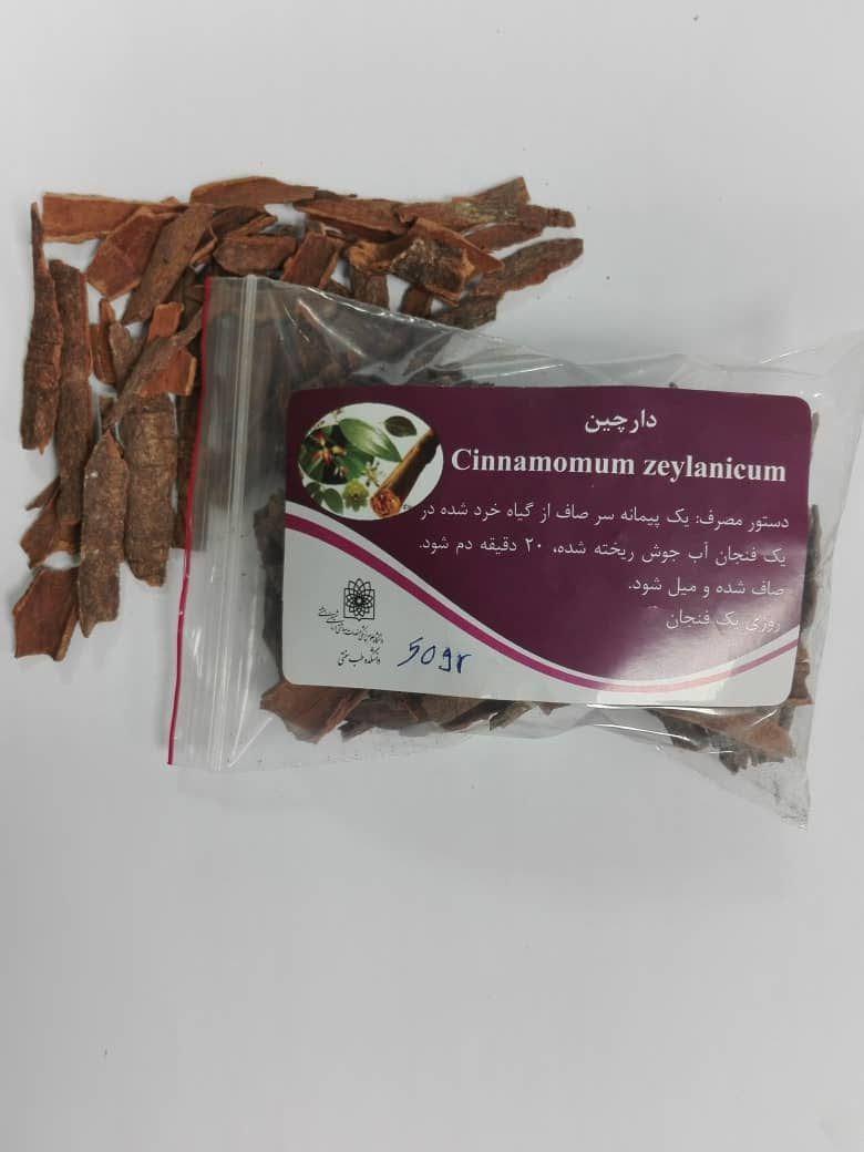 دارچین Cinnamomum zeylanicum