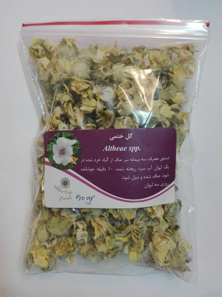 گل ختمی Altheae spp