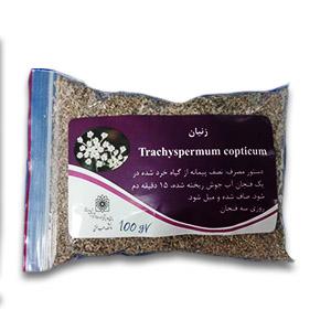 زنیان Trachyspermum copticum