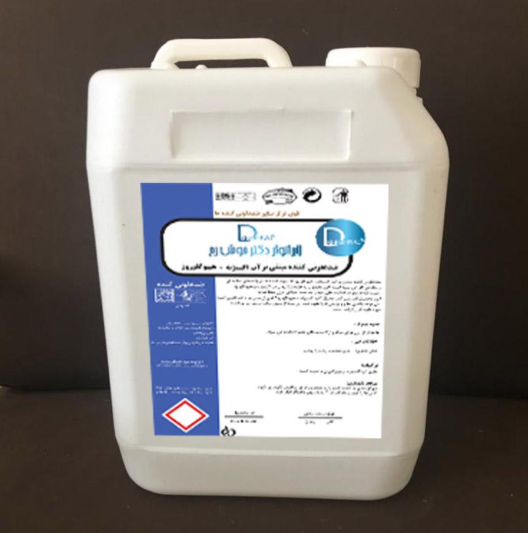 ضدعفونی کننده مبتنی بر آب اکسیژنه + هیپوکلوروز